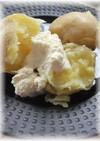 北海道発☆絶品じゃがバター