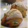 枝豆とチーズのリュスティック☆パン