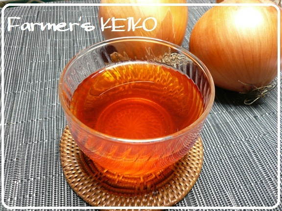 【農家のレシピ】玉ねぎの皮茶