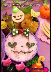 キャラ弁☆ピンクハロウィンのお弁当