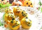 白玉、かぼちゃでハロウィン♪