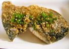 鯖の胡麻味噌焼き