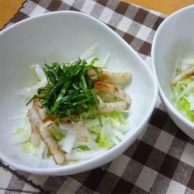 ちくわと白菜のサラダ