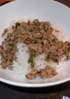 魯肉飯(ルーローハン)台湾の肉そぼろご飯