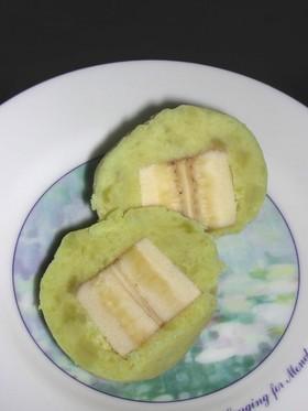 バナナ入りさつま芋のきんとん