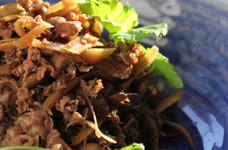 牛肉とごぼうの煮物