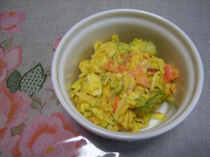 かぼちゃとさつま芋のサラダ