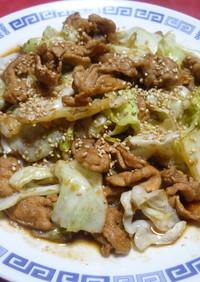 ✿豚肉とキャベツの甜麺醤炒め✿