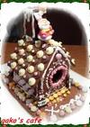クリスマスに・・・お菓子のお家2010❤