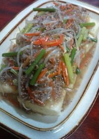 中華風あんかけの揚げだし豆腐