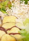食物繊維たっぷり♬ チーズ鍋