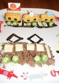 電車のお誕生日ご飯
