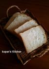 ハード食パン☆薄く切ってトーストに!