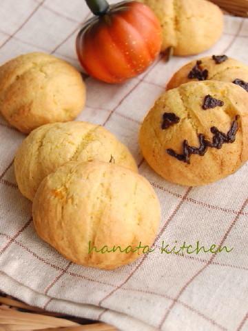 ハロウィンにも♪簡単かぼちゃクッキー