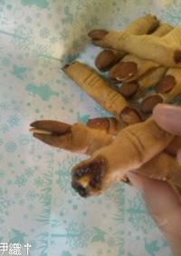 魔女の断末魔が聞こえる指クッキー