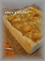 ♡ 10分で焼く準備‼ りんごタルト ♡の写真