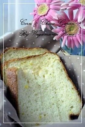 北海道ギュギュッと!コーンチーズ米パン。