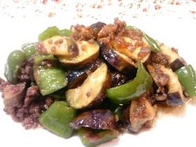 美味しい!!挽き肉と茄子の味噌炒め