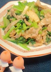 豚コマと小松菜の中華炒め♪