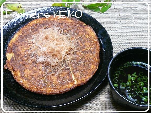 【農家のレシピ】明石焼き風☆長芋の卵焼き