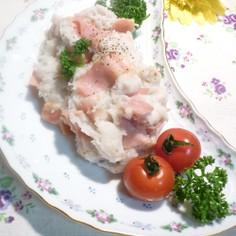 里芋ベーコンの洋風温サラダ☆