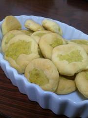 簡単スィートポテトdeソフトクッキーの写真