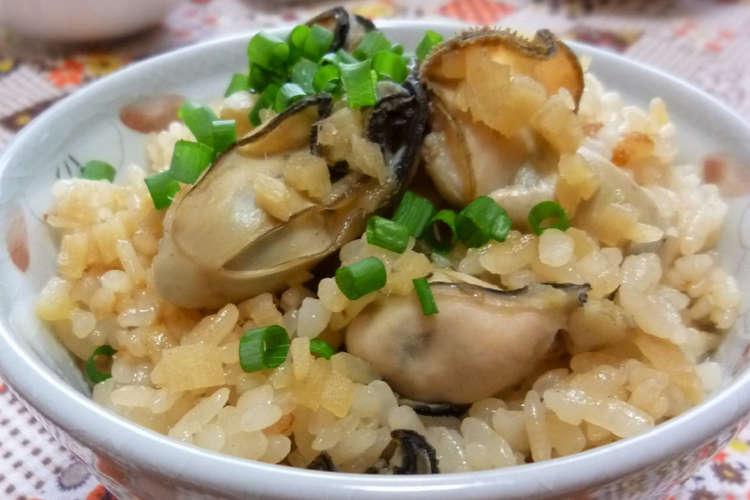 牡蠣 ご飯 レシピ 牡蠣(かき)の炊き込みご飯のレシピ/作り方:白ごはん.com