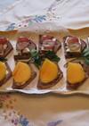 柿と葡萄のオープンサンド