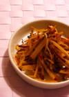 サツマイモのゴマゴマ炒め☆カレー風味