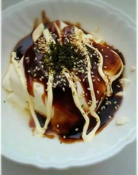 ダイエットに♪ズボラな豆腐ソース☆