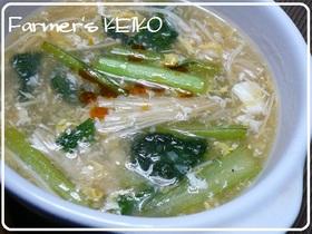 【農家のレシピ】小松菜の酸辣湯風スープ