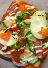 ハロウィン☆とっても簡単ピザ