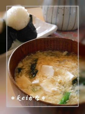 ほうれん草と卵と豆腐の☆とろみ汁☆