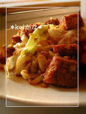 キャベツと高野豆腐の☆甘味噌炒め☆