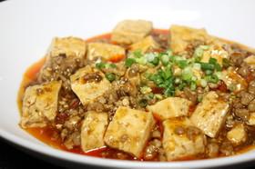 しびれる辛さ♪旨味たっぷり♡麻婆豆腐