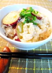ほっこり♪さつま芋のネギ味噌ご飯