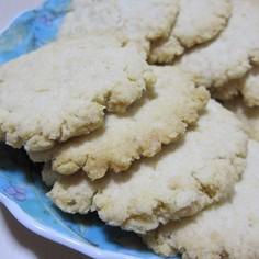 早い・簡単・美味しい☆パン粉クッキー☆
