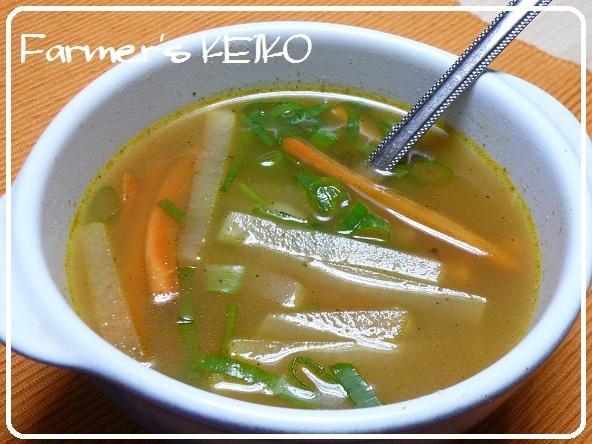 【農家のレシピ】大根のカレースープ