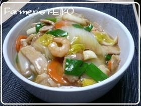 【農家のレシピ】野菜たっぷり中華どん