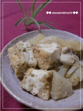 ちょい辛★大根と厚揚げのゴマ味噌煮