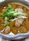 鶏肉と大根の煮物~生姜あん仕立て~
