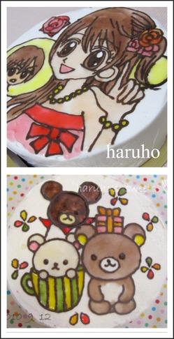 イラストケーキの作り方 By 遥穂 クックパッド 簡単おいしい