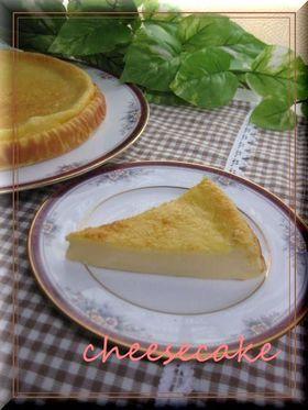 世にも簡単なチーズケーキ