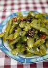 台湾定番おつまみ★ごま油が効く黒胡椒枝豆