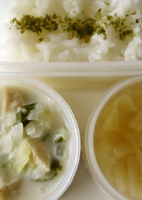 離乳食(カミカミ期)お弁当-②