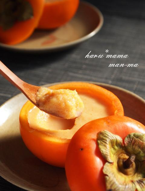 柿を使ったレシピ20選!生食以外でも料理やお菓子に大活躍☆