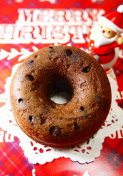 Xmasバレンタイン濃チョコ焼きドーナツの写真