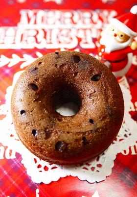 Xmasバレンタイン濃チョコ焼きドーナツ