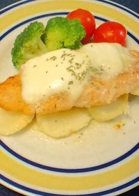 鮭とモッツァレラチーズのムニエル♪
