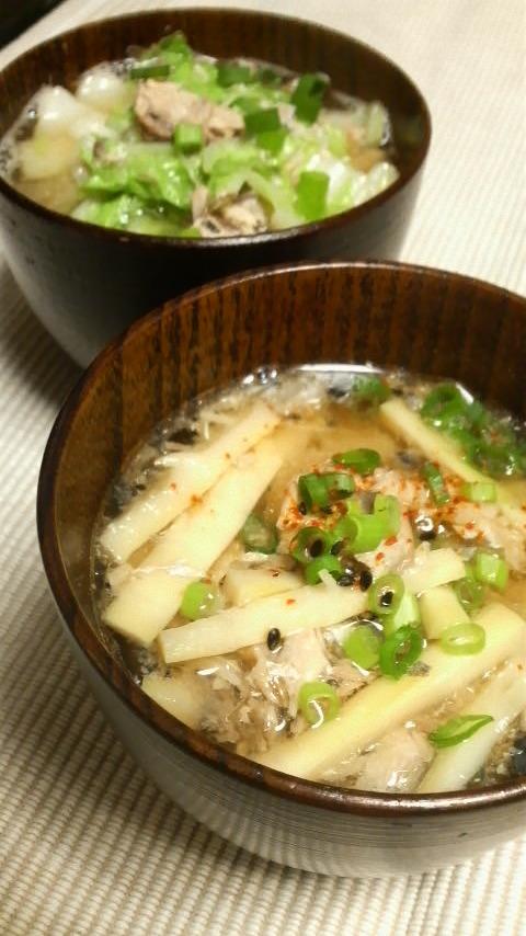 サバ缶の味噌汁~ダシいらずの満足魚汁~